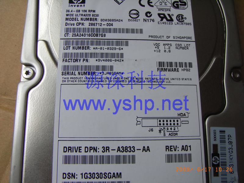 上海源深科技 上海 HP ProLiant DL360G3服务器硬盘 36G HP DL360 G3 SCSI硬盘 36.4G 10K 286712-004 高清图片
