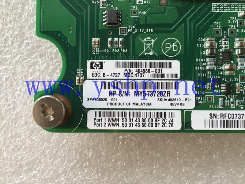上海源深科技 上海 HP BL460C G1 G5 刀片 4GB HBA模块 404986-001 405920-001 403619-B21 高清图片