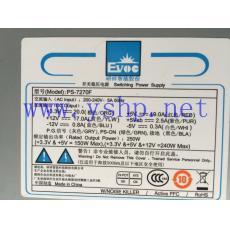 上海 研祥 工业设备 工控机 电源 PS-7270F