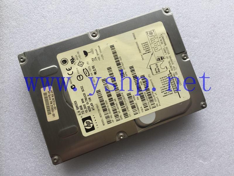 上海源深科技 HP 72.8G SCSI 68针 10K硬盘 356910-004 357014-001 372659-001 高清图片